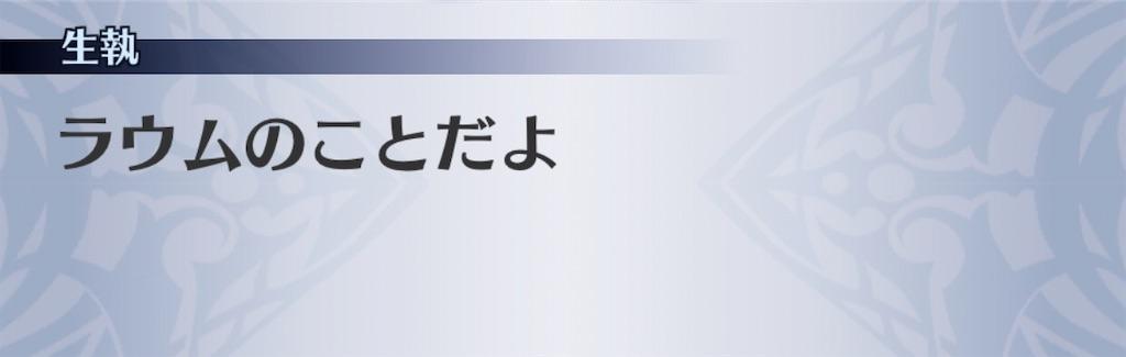 f:id:seisyuu:20191225190318j:plain