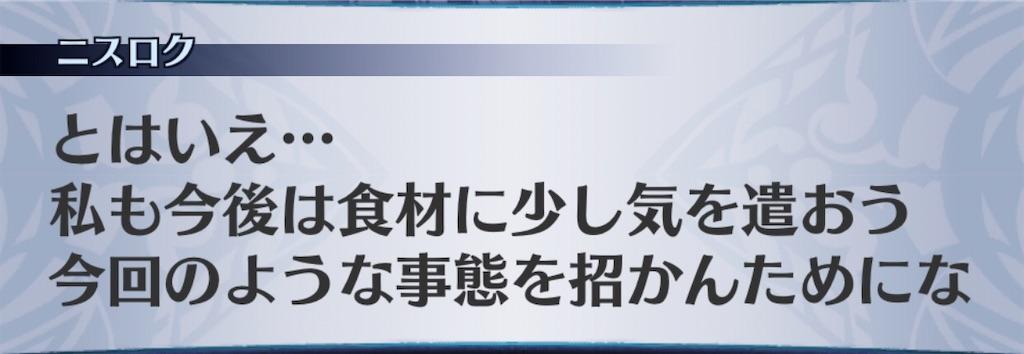 f:id:seisyuu:20191225190527j:plain