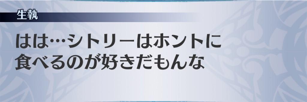 f:id:seisyuu:20191225190706j:plain