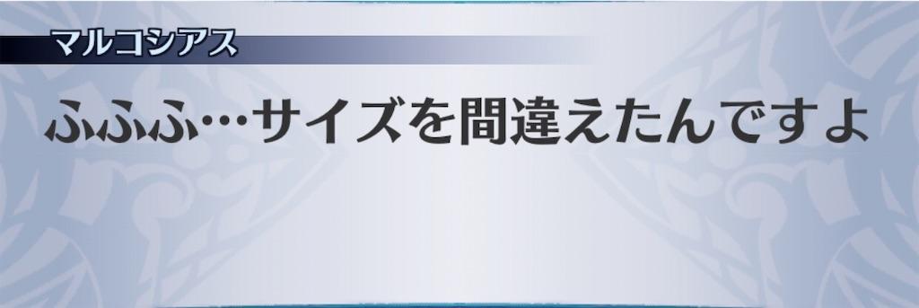 f:id:seisyuu:20191225191450j:plain