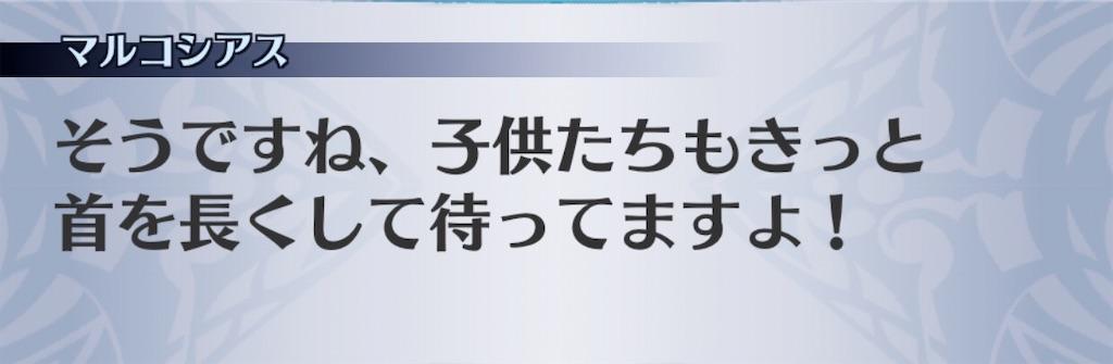 f:id:seisyuu:20191225191743j:plain