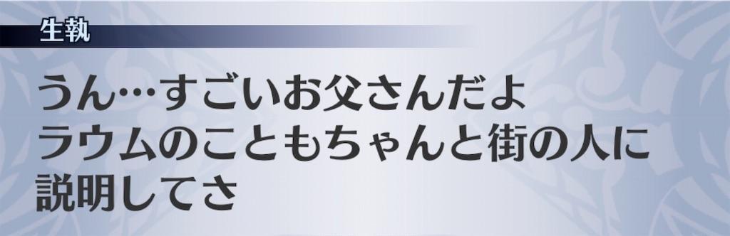 f:id:seisyuu:20191225192027j:plain