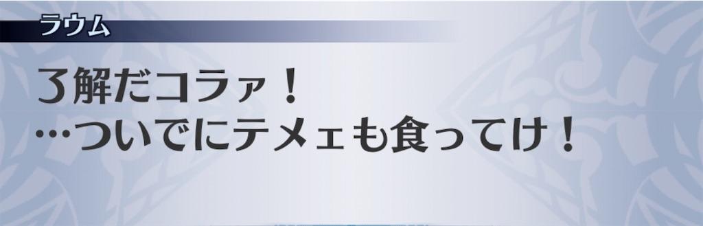 f:id:seisyuu:20191225192458j:plain