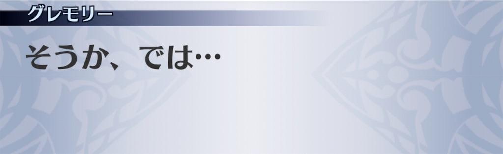 f:id:seisyuu:20191225193100j:plain