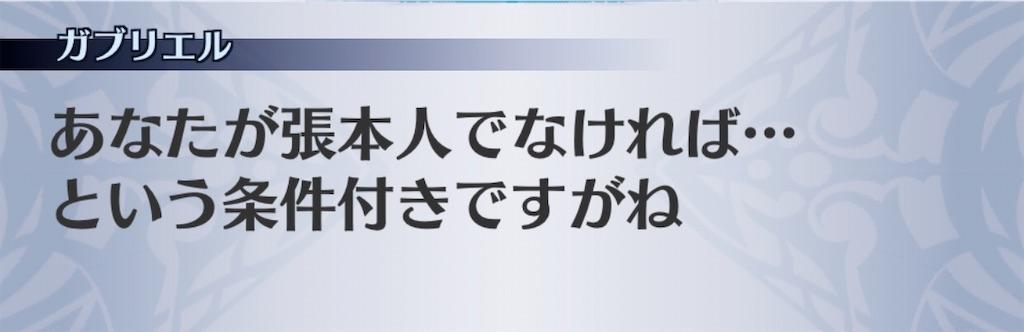 f:id:seisyuu:20191225193309j:plain