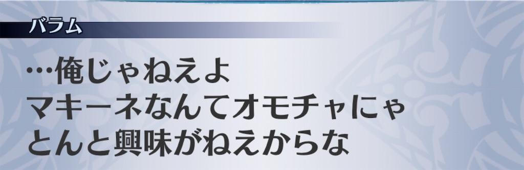 f:id:seisyuu:20191225193425j:plain