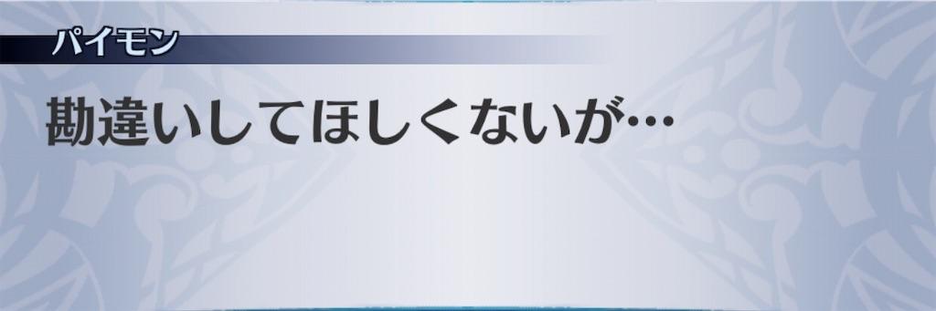 f:id:seisyuu:20191227130522j:plain