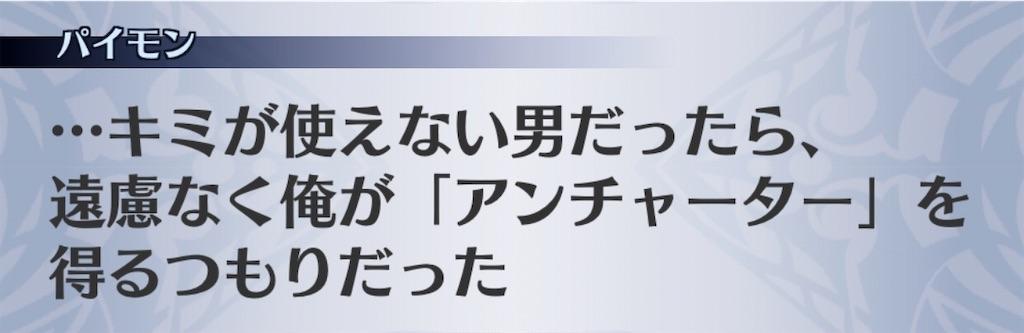 f:id:seisyuu:20191227130528j:plain