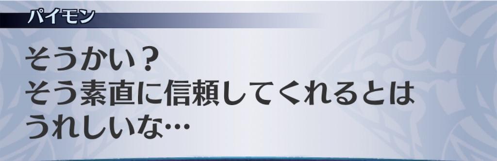 f:id:seisyuu:20191227130618j:plain
