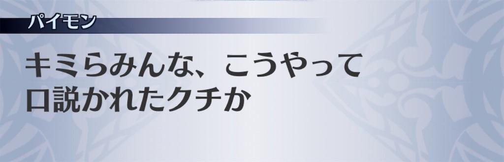 f:id:seisyuu:20191227130626j:plain