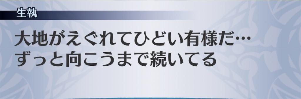 f:id:seisyuu:20191227130808j:plain