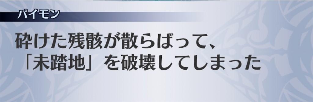 f:id:seisyuu:20191227130816j:plain