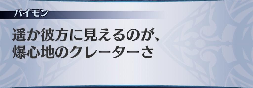 f:id:seisyuu:20191227130820j:plain