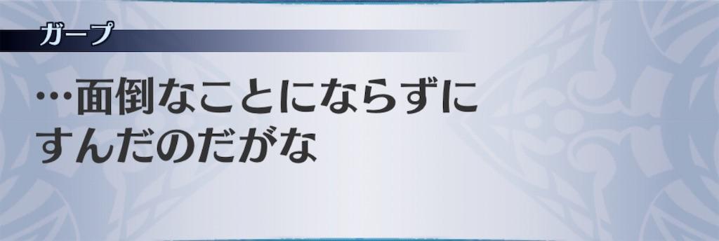 f:id:seisyuu:20191227131012j:plain