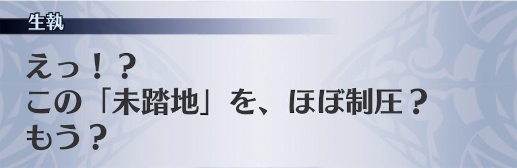 f:id:seisyuu:20191227131404j:plain