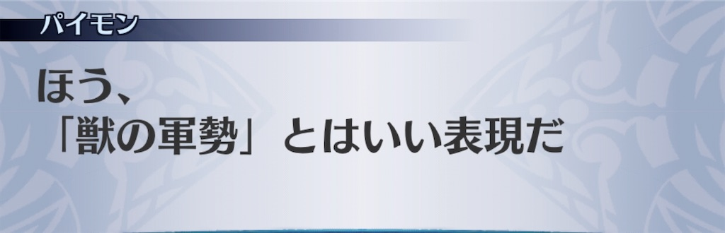 f:id:seisyuu:20191227131712j:plain