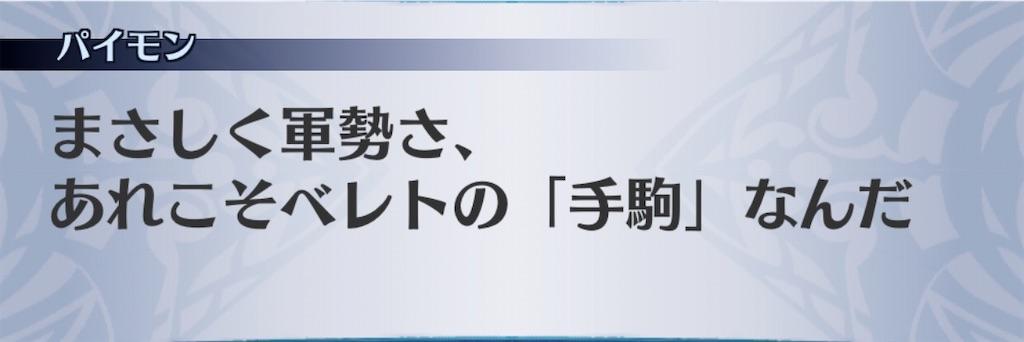f:id:seisyuu:20191227131716j:plain