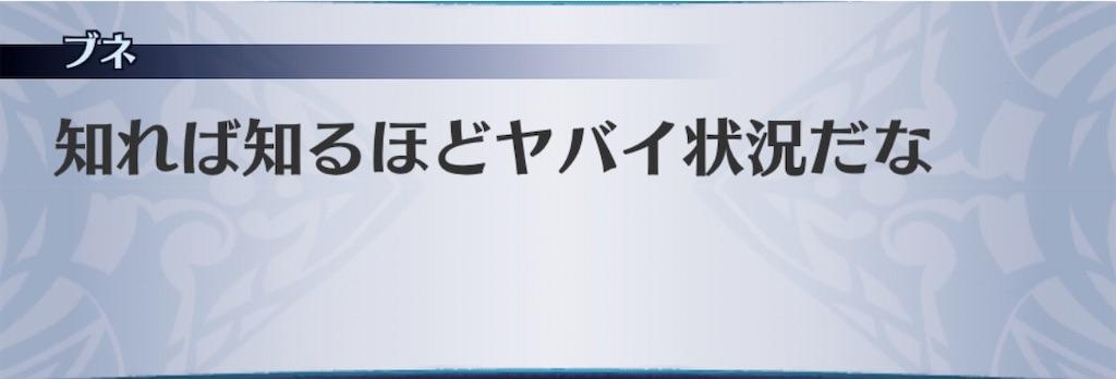f:id:seisyuu:20191227144220j:plain