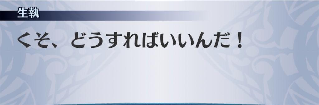 f:id:seisyuu:20191227144316j:plain