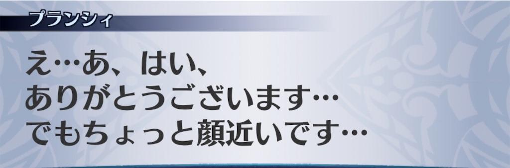 f:id:seisyuu:20191227144740j:plain