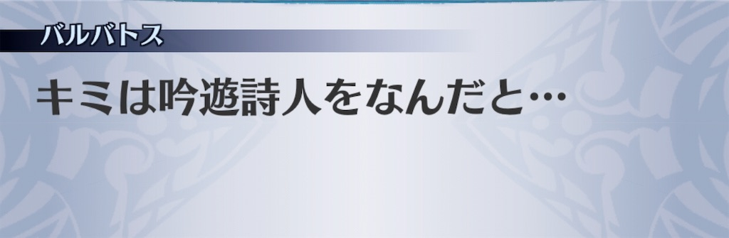 f:id:seisyuu:20191227144756j:plain