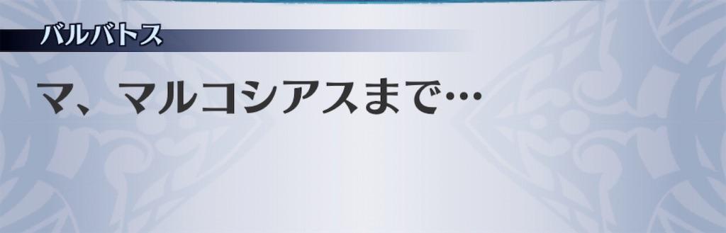 f:id:seisyuu:20191227144935j:plain