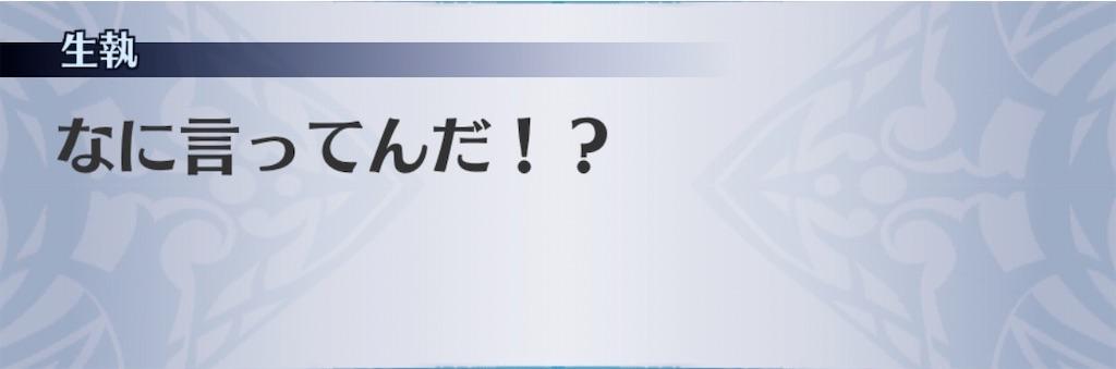 f:id:seisyuu:20191227145006j:plain