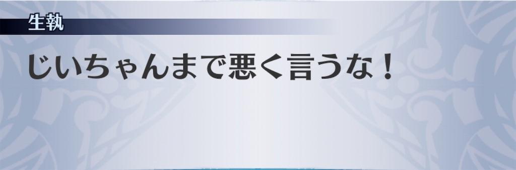 f:id:seisyuu:20191227145127j:plain