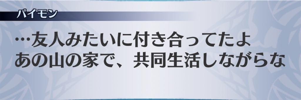 f:id:seisyuu:20191227145341j:plain