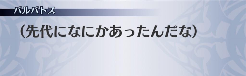 f:id:seisyuu:20191227145409j:plain