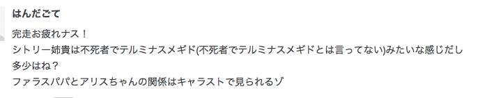 f:id:seisyuu:20191227154049p:plain