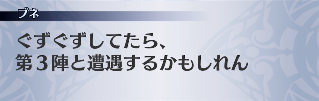 f:id:seisyuu:20191228164636j:plain
