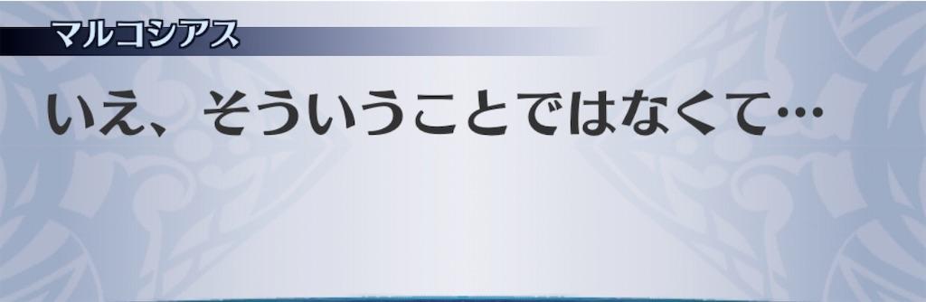f:id:seisyuu:20191228164757j:plain