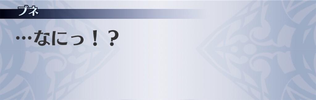 f:id:seisyuu:20191228165230j:plain