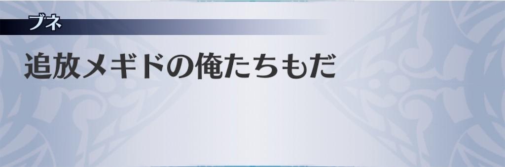 f:id:seisyuu:20191228165403j:plain