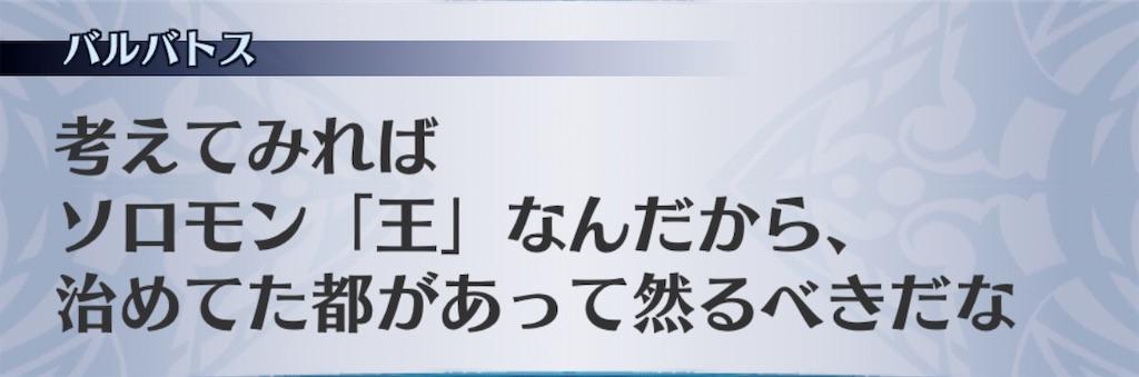 f:id:seisyuu:20191228165932j:plain