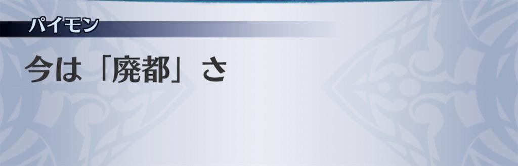 f:id:seisyuu:20191228170029j:plain