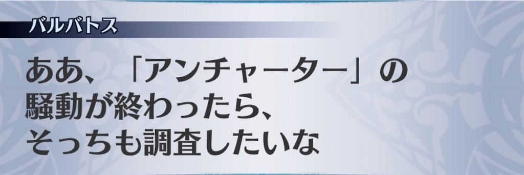 f:id:seisyuu:20191228170039j:plain