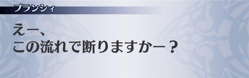 f:id:seisyuu:20191228170200j:plain