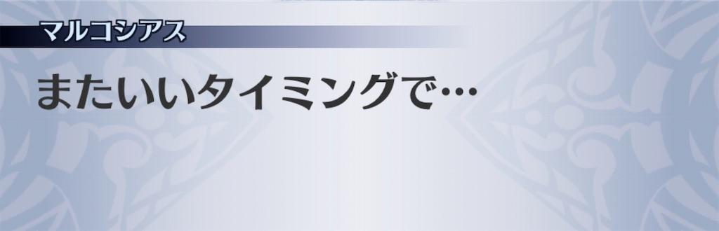 f:id:seisyuu:20191228170421j:plain
