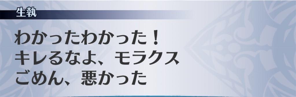 f:id:seisyuu:20191228170444j:plain