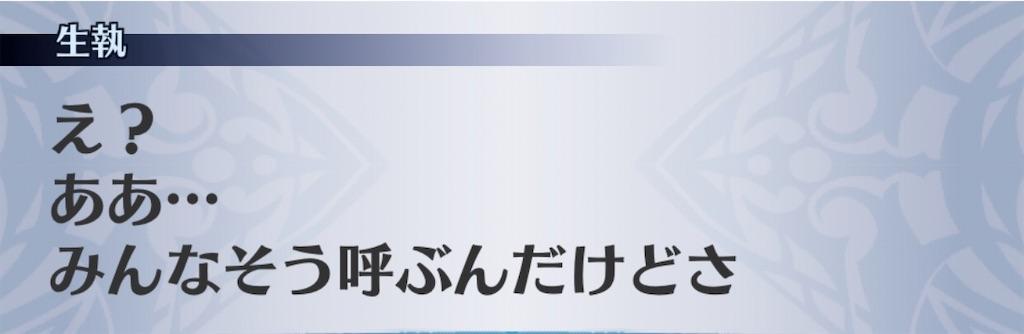 f:id:seisyuu:20191228171040j:plain