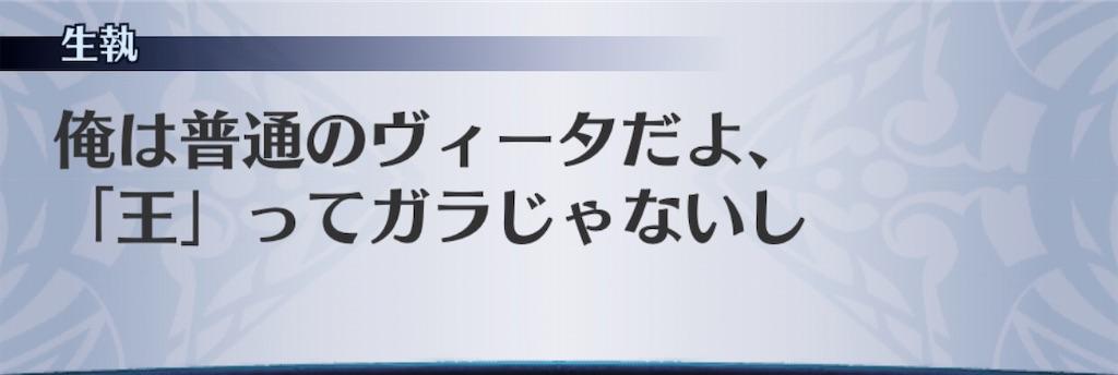 f:id:seisyuu:20191228171044j:plain