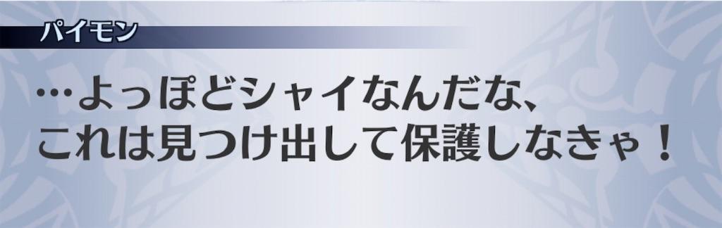 f:id:seisyuu:20191228171422j:plain