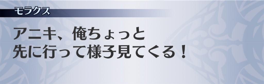 f:id:seisyuu:20191229205232j:plain