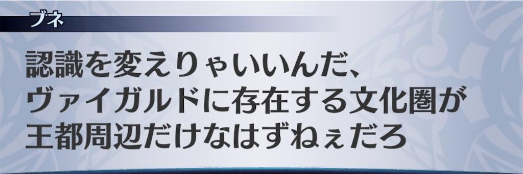 f:id:seisyuu:20191229205245j:plain