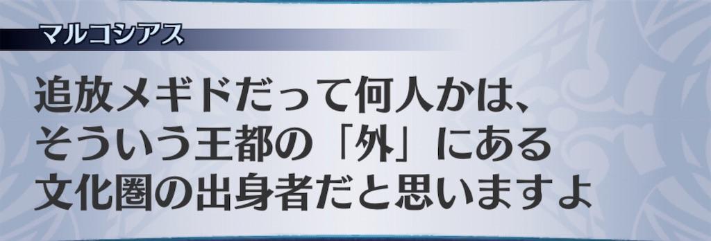 f:id:seisyuu:20191229205332j:plain