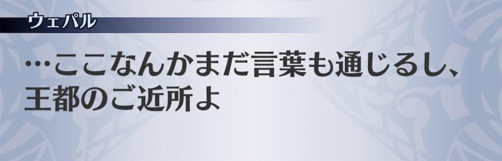 f:id:seisyuu:20191229205423j:plain