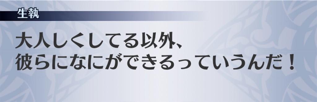 f:id:seisyuu:20191229205749j:plain