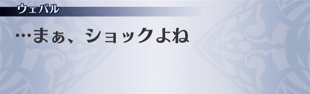 f:id:seisyuu:20191230151342j:plain